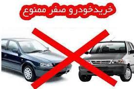 کافه گفتگو/ کمپین نخریدن خودرو
