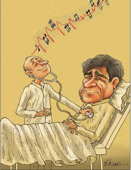 صدای قلب شجریان (کاریکاتور)