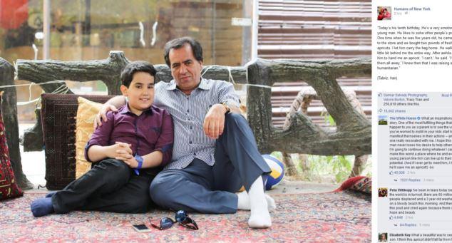 کودک ایرانی لایک زاکربرگ و کامنت اوباما را برانگیخت (+عکس)