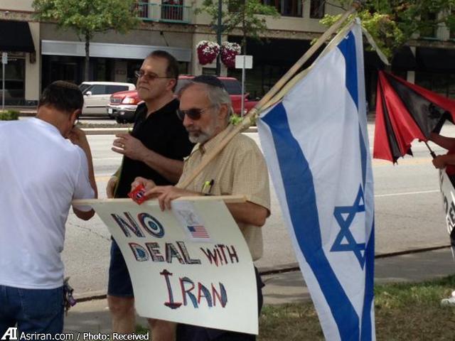 تظاهرات علیه توافق با ایران در آمریکا (عکس)