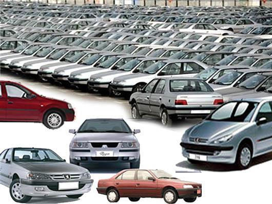 قیمت خودرو قیمت جدید خودرو بازار خودرو