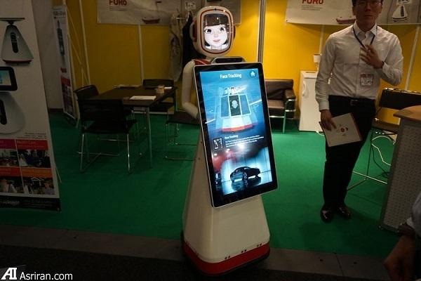 فناوریهای عجیب و شگفت انگیز در ایفا 2015