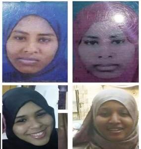 اعلام جایزه بر سرنوشت دختران داعشی سودان