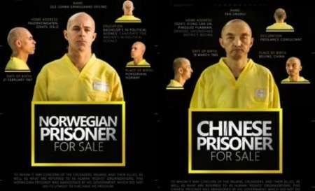 باج خواهی داعش برای آزاد کردن دو گروگان چینی و نروژی