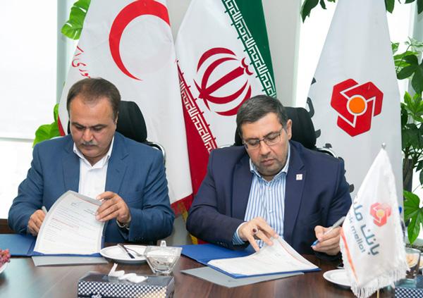 امضای تفاهم نامه همکاری میان بانک ملت و جمعیت هلال احمر