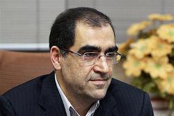 وزیر بهداشت: به همکاری با دانشگاه آزاد افتخار می کنم