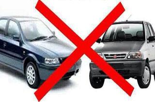 خط و نشان دبیر انجمن خودروسازان به مردمی که خودرو نمی خرند: به زودی پشیمان خواهید شد (+پاسخ عصر ایران)