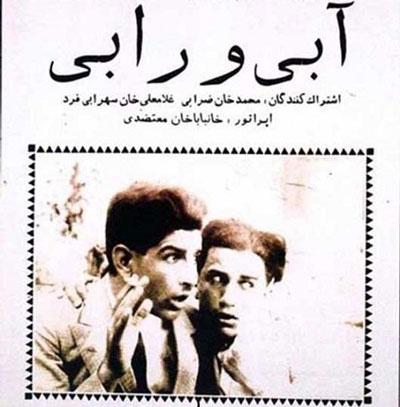 اولین فیلم ایرانی توسط چه کسی ساخته شد