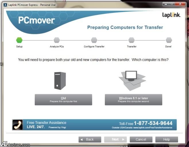انتقال آسان دادهها از رایانهای قدیمی به رایانه جدید