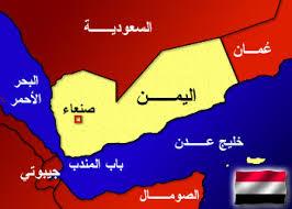 ورود نظامیان عربستان به خاک یمن / تلفات روزانه سعودی ها در جنگ با حوثی ها