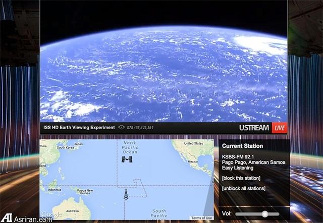 5 وب سایت که نگاه ماه به جهان را تغییر می دهند