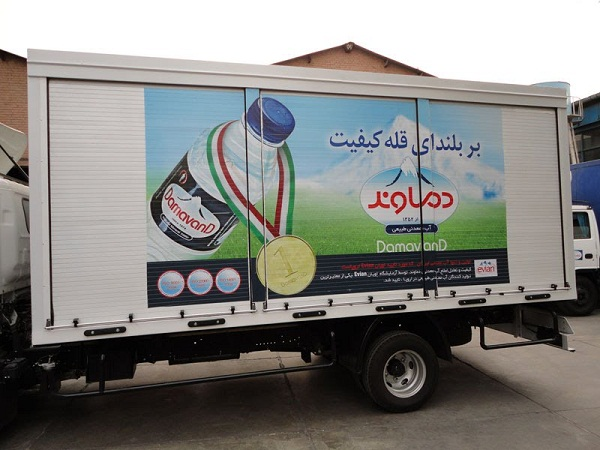 وزارت بهداشت: آب معدنی