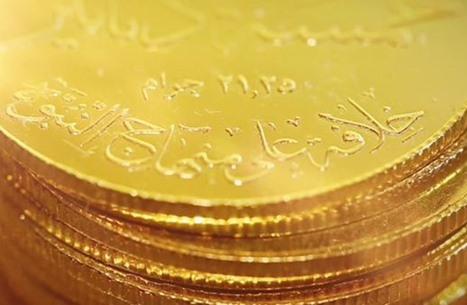 داعش: با ورود دینار داعشی، دلار کفار جمع می شود