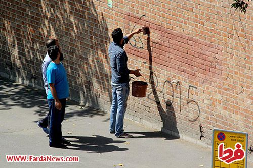 پاک کردن شعارهای مرگ بر آمریکا در تهران (عکس)