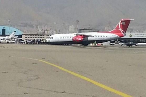 سانحه برای هواپیمای قشمایر در فرودگاه مهرآباد
