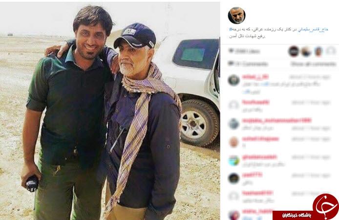 عکس یادگاری رزمنده عراقی با سردار سلیمانی