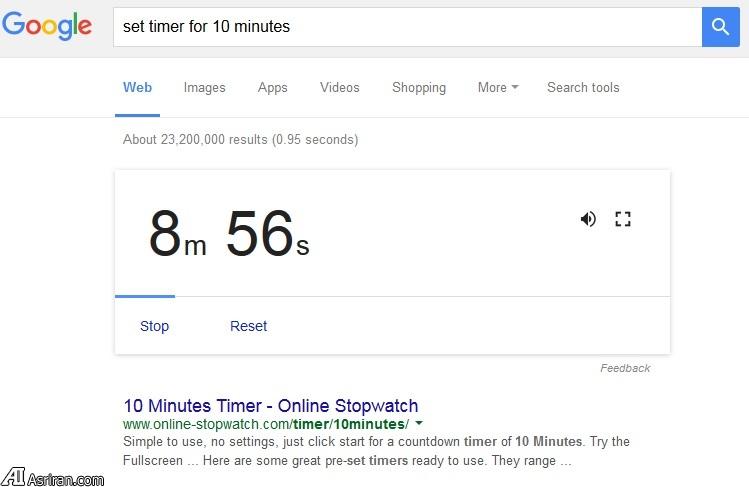 گوگل خود را کوک کنید، برایتان زنگ بزند!