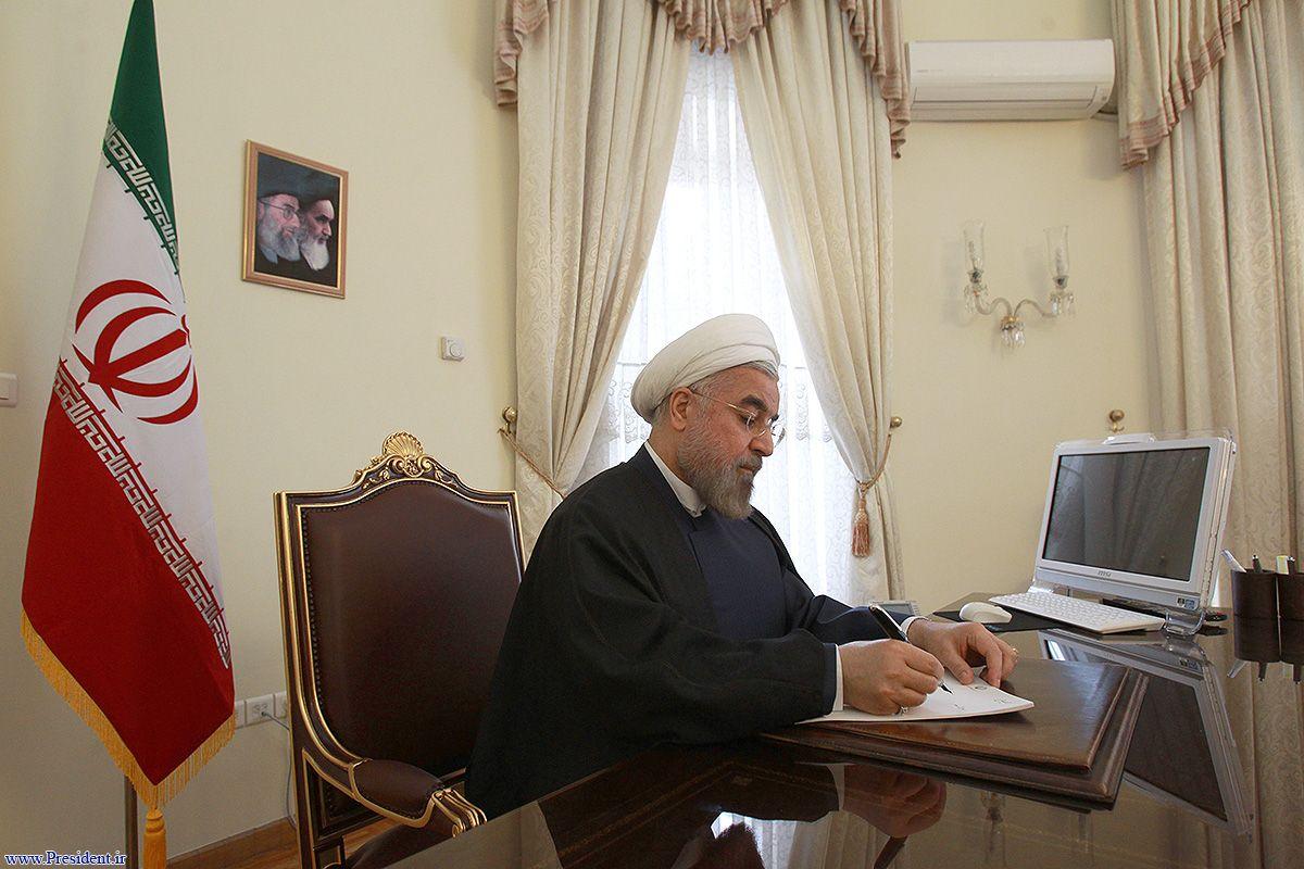 نامه روحانی به مقام معظم رهبری درباره
