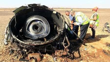 کرملین: هیچ احتمالی درباره سقوط هواپیمای روسیه بعید نیست / شرکت مالک هواپیما: عامل خارجی، دلیل نصف شدن هواپیما در آسمان است