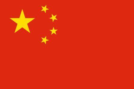 520704 875 اولین دیدار سران ۲ کشوری که خود را چین واقعی میدانند