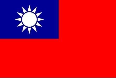 520705 957 اولین دیدار سران ۲ کشوری که خود را چین واقعی میدانند
