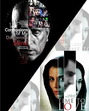 دو فیلم ایرانی در جشنواره استرالیا