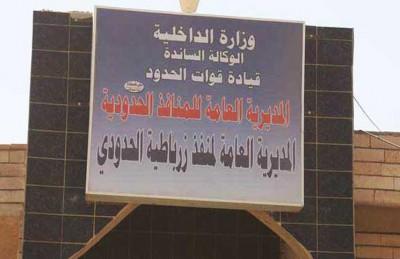 عراق: هزاران زائر ایرانی با حمله به مرزبانان عراقی، بدون ویزا وارد عراق شدند