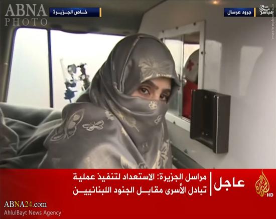 آنچه از همسر «ابوبکر البغدادی» نمیدانید (+عکس)