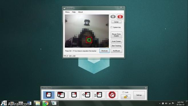 کنترل نشانگر ماوس با حرکات سر در ویندوز