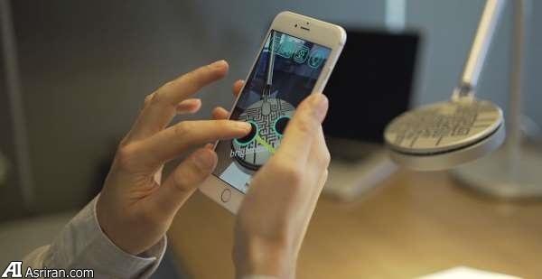 اپلیکیشنی که خانههای هوشمند آینده را کنترل می کند