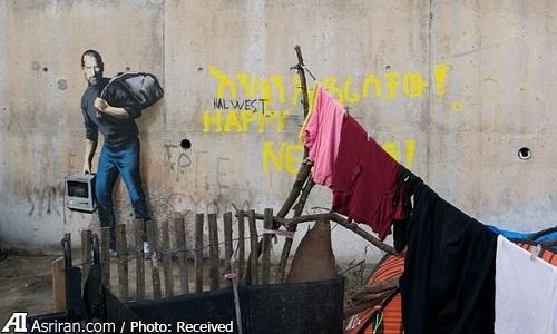 اعتراض هنری به سیاست های ضد پناهجوی اروپا (+عکس)