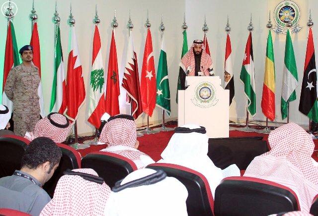عربستان سعودی ائتلاف نظامی با حضور 34 کشور تشکیل داد
