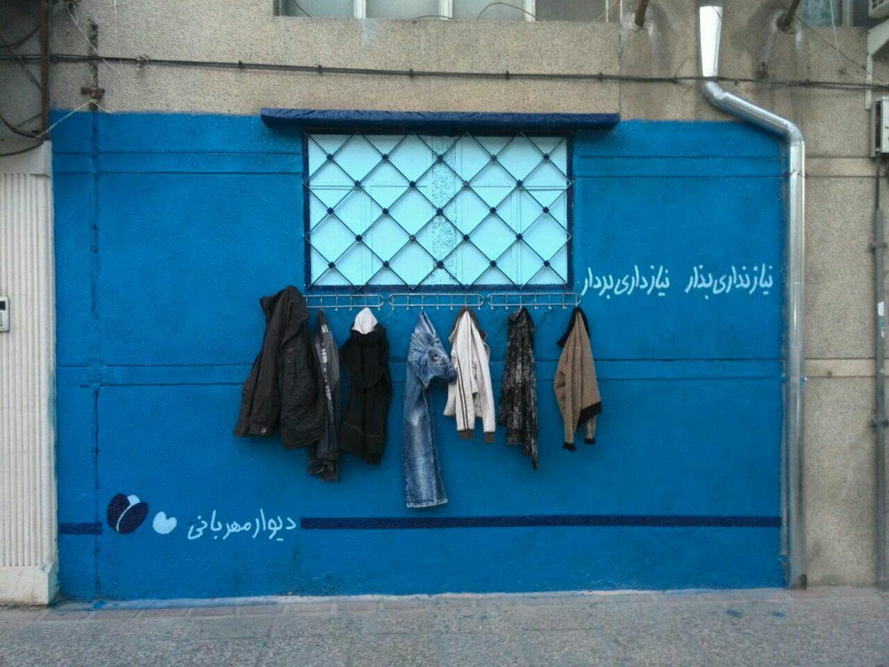 تصاویر دریافتی؛ از غروب شوشتر تا دیوار مهربانی در شیراز و بندرعباسدیوار مهربانی در خیابان قدمگاه شیراز - محسن قادری