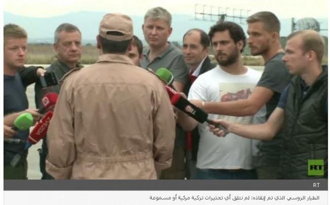 529726 506 عکس خلبان نجاتیافته روس در سوریه