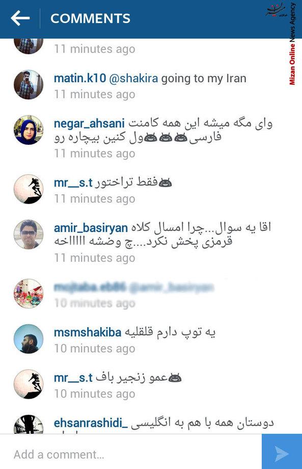 حمله کاربران ایرانی به پیج رسمی