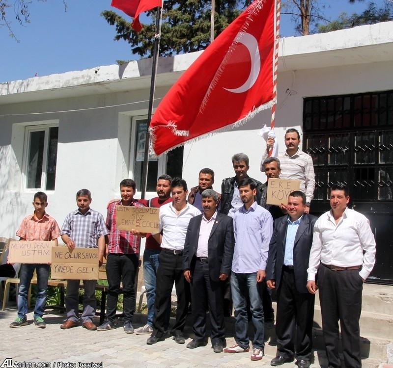 زندگی در ترکیه دختر ترک ازدواج اخبار ترکیه اخبار ازدواج