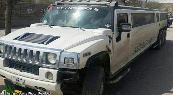 قیمت هامر قیمت لیموزین خودرو هامر خودرو لیموزین خودرو گرانقیمت اخبار آذربایجان غربی