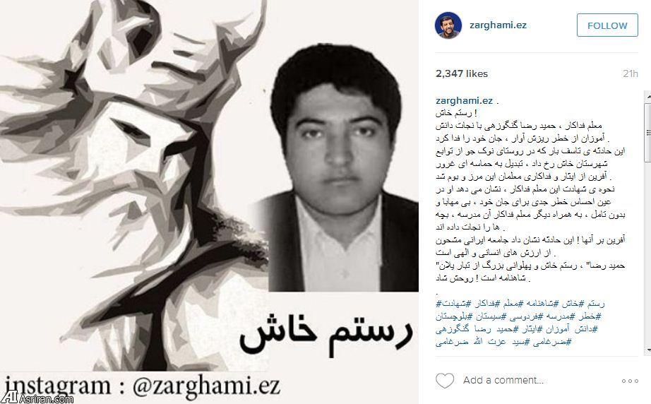 روش خواندن درس ادبیات فارسی توسط رتبه یک کنکور کنکور