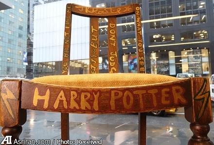 صندلی خالق رمان هربی پاتر 400 هزار دلار به فروش رفت (+عکس)