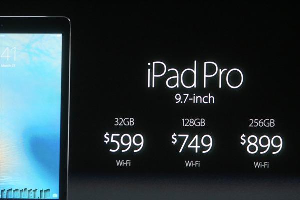 آیپد پرو 9.7 اینچی اپل رونمایی شد