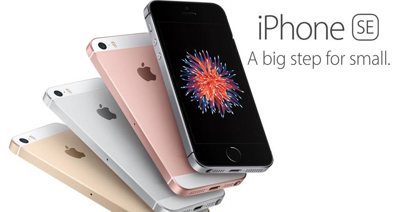 مشخصات گوشی اپل آیفون SE