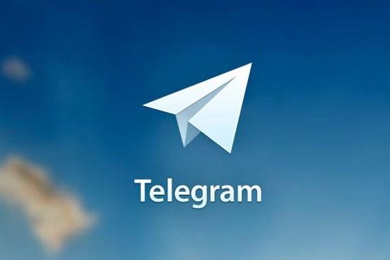 لشگر ایرانی ها در تلگرام 45 میلیونی شد