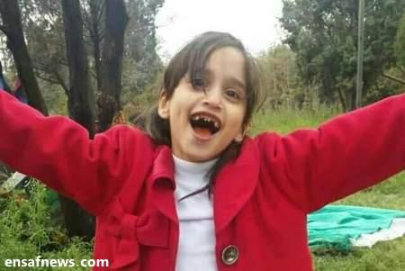 مرثیه ای برای ستایش؛ دختر بچه مظلوم افغان