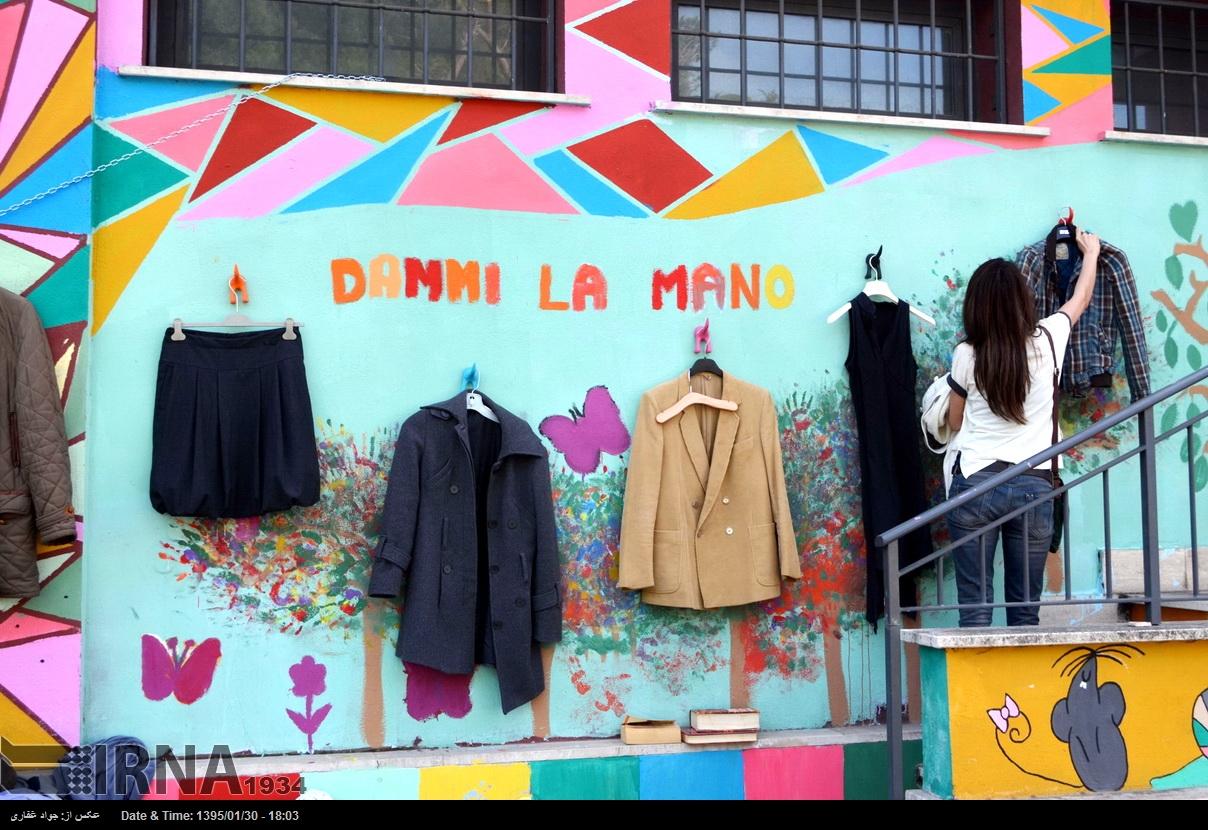 دیوار مهربانی در شهر رم (+عکس)