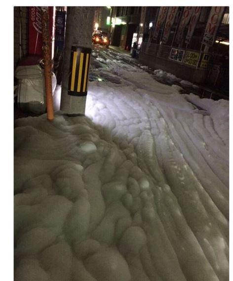 اتفاقی نادر در ژاپن: شهری که پس از زلزله «کف کرد!» (+عکس)