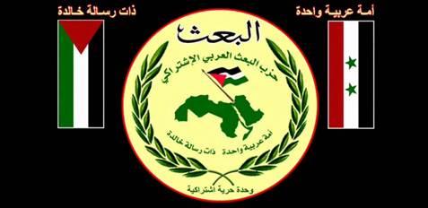 پیروزی حزب بعث در انتخابات پارلمانی سوریه