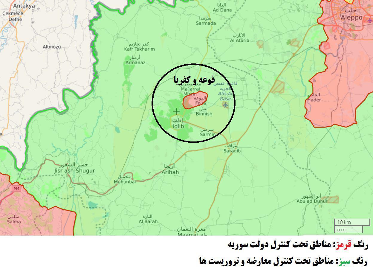 2 شهر فراموش شده در سوریه