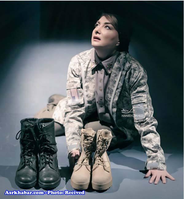 هانیه توسلی در لباس نظامی آمریکا /عکس