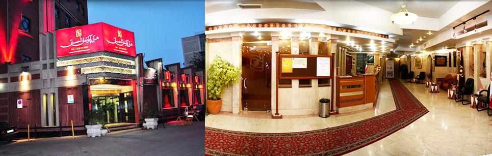 هتلی در همسایگی امام رضا(ع): در رفاه باشید و به ایتام کمک کنید (اطلاع رسانی تبلیغی)