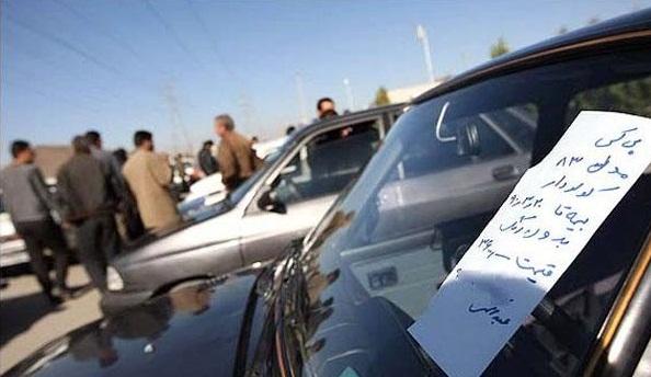 کاهش قیمت خودروهای مدل95 با ورود خودروهای مدل96